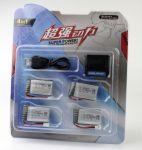 Porovnání ceny Sada baterií LiPol 800mAh 3.7V 4ks + nabíječka USB RC A106
