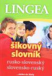 Porovnat ceny Lingea s.r.o. Rusko-slovenský a slovensko ruský šikovný slovník-3.vydanie