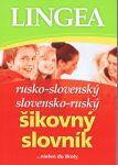 Porovnat ceny Lingea s.r.o. LINGEA rusko-slovenský slovensko-ruský šikovný slovník