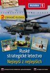 Porovnat ceny Filmexport Home Video Zbraně Ruska: Nejlepší z nejlepších + Ruské strategické letectvo - DVD digipack