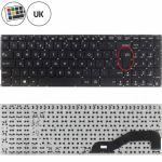 Porovnání ceny Asus F540SC klávesnice