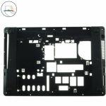 Porovnání ceny HP ProBook 4530s spodní vana