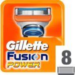 Porovnání ceny Gillette Fusion Power náhradní břity 8 ks