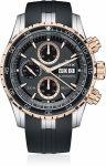Porovnání ceny Edox Grand Ocean 01123 357RCA NBUR Chronograph Automatic