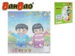 Porovnání ceny BanBao stavebnice základní deska 25,5x25,5 cm transparentní