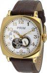 Porovnání ceny Prim W01P.10093.C