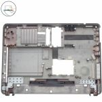 Porovnání ceny HP Compaq 6735s spodní vana