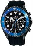 Porovnání ceny Lorus RT323GX9