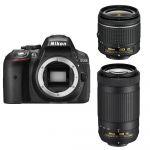 Porovnání ceny Nikon D5300 + 18-55 VR AF-P + 70-300 AF-P DX VR