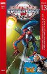 Porovnat ceny Crew Ultimate Spider-man a spol. 13