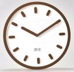 Porovnání ceny Hnědé moderní nástěnné hodiny JVD TIME H81.3