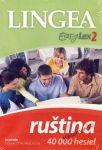 Porovnat ceny Lingea s.r.o. LINGEA EasyLex 2 - Ruština - slovník s okamžitým prekladom