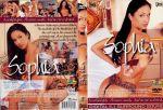 Porovnat ceny Marc Dorcel - Pornochic 1: Sophia