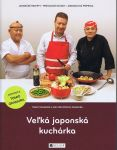Porovnat ceny Vydavateľstvo FRAGMENT, s.r.o. Veľká japonská kuchárka
