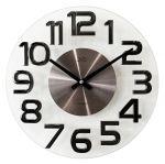 Porovnání ceny Luxusní kovové nástěnné designové hodiny JVD HT098.2