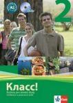 Porovnat ceny Klett nakladatelství s.r.o. Klass! 2: Ruština pro střední školy - Učebnice a pracovní sešit + 2CD (A2)