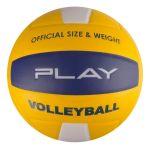 Porovnání ceny Spokey Play II Volejbalový míč žlutý 837403
