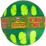 Porovnání ceny EPline Chameleon EP Line Chameleon fotbalový míč 6,5 cm - Zelená