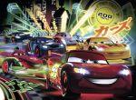 Porovnat ceny RAVENSBURGER - Cars Neon 100D