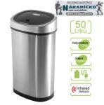 Porovnat ceny Bezdotykový odpadkový kôš Helpmation® OVAL 50 l