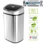 Porovnat ceny Bezdotykový odpadkový kôš Helpmation® OVAL 80 l