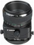 Porovnání ceny Canon TS-E 90mm f/2,8