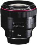 Porovnání ceny Canon EF 85mm f/1,2 L II USM