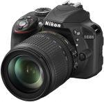 Porovnání ceny Nikon D3300 + 18-105 mm VR + 16GB Ultra + originální brašna + UV filtr 67mm!