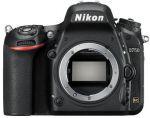 Porovnání ceny Nikon D750 + Sigma 35 mm f/1,4 DG HSM + sluneční clona v balení