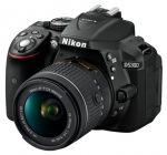 Porovnání ceny Nikon D5300 + 18-55 mm AF-P VR černý