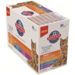 Porovnat ceny Hill's Adult Chicken+Turkey Multipack 12 x 85g