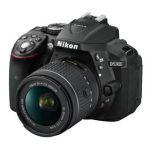 Porovnání ceny Nikon D5300 + AF-P 18-55 VR černý
