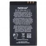 Porovnat ceny Nokia BL-4U Li-Ion 1200 mAh bulk (02703G8 Bulk)