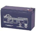 Porovnat ceny Fortron 12 V/9 Ah batéria pre UPS Fortron/FSP (MPF0000200GP)