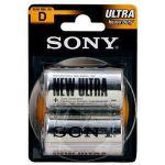 Porovnat ceny Sony ULTRA R20 / D, 2 ks (SUM1NUB2A)