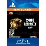 Porovnat ceny SONY 2,400 Call of Duty: Modern Warfare Remastered- SK PS4 Digital (SCEE-XX-S0029536)