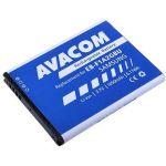 Porovnat ceny AVACOM za Samsung i9100 Li-ion 3,7V 1 650 mAh (GSSA-I9100-S1650A)