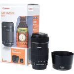 Porovnat ceny Canon EF-S 55-250 mm F4.0 - 5.6 IS STM + ET-63 (8546B013) + ZDARMA Čisticí utěrka Hama utierka MICRO OPTIC-CLEANER