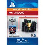 Porovnání ceny SONY 5850 NHL 18 Points Pack - PS4 CZ Digital (SCEE-XX-S0033501)