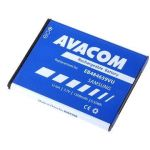 Porovnání ceny AVACOM pro Samsung Galaxy W Li-ion 3.7V 1500mAh (GSSA-S5820-S1500A)