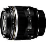 Porovnání ceny Canon EF-S 60mm f/2.8 macro USM (0284B013AA)