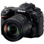 Porovnání ceny Nikon D500 + 16-80mm f/2.8-4E ED VR (VBA480K001) + ZDARMA Grafický software Zoner Photo Studio 18 PRO