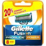 Porovnání ceny Gillette Fusion Proglide Power náhradní břity 8 ks