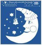 Porovnání ceny Anděl Přerov Okenní fólie Měsíc s čepicí bílá 23x20 cm