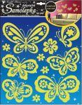 Porovnání ceny Anděl Přerov Samolepky na zeď svítící ve tmě motýli 38x31cm