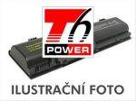 Porovnání ceny T6 power baterie DMW-BCF10, DMW-BCF10E, CGA-S/106C, DMW-BCF10GK; DCPA0016