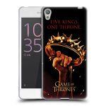 Porovnání ceny Head Case Designs Silikonové pouzdro na mobil Sony Xperia E5 HEAD CASE Hra o trůny – Jeden trůn