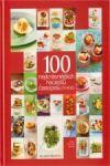 Porovnat ceny Mladá fronta 100 nejkrásnějších receptů časopisu FOOD