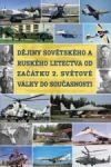 Porovnat ceny B.M.S. Dějiny sovětského a ruského letectva od začátku 2. světové války do současnosti - DVD