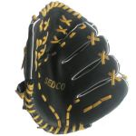 Porovnání ceny SEDCO Baseball rukavice DH 120 - 12 pravá